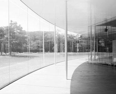 Boundaries in Architecture